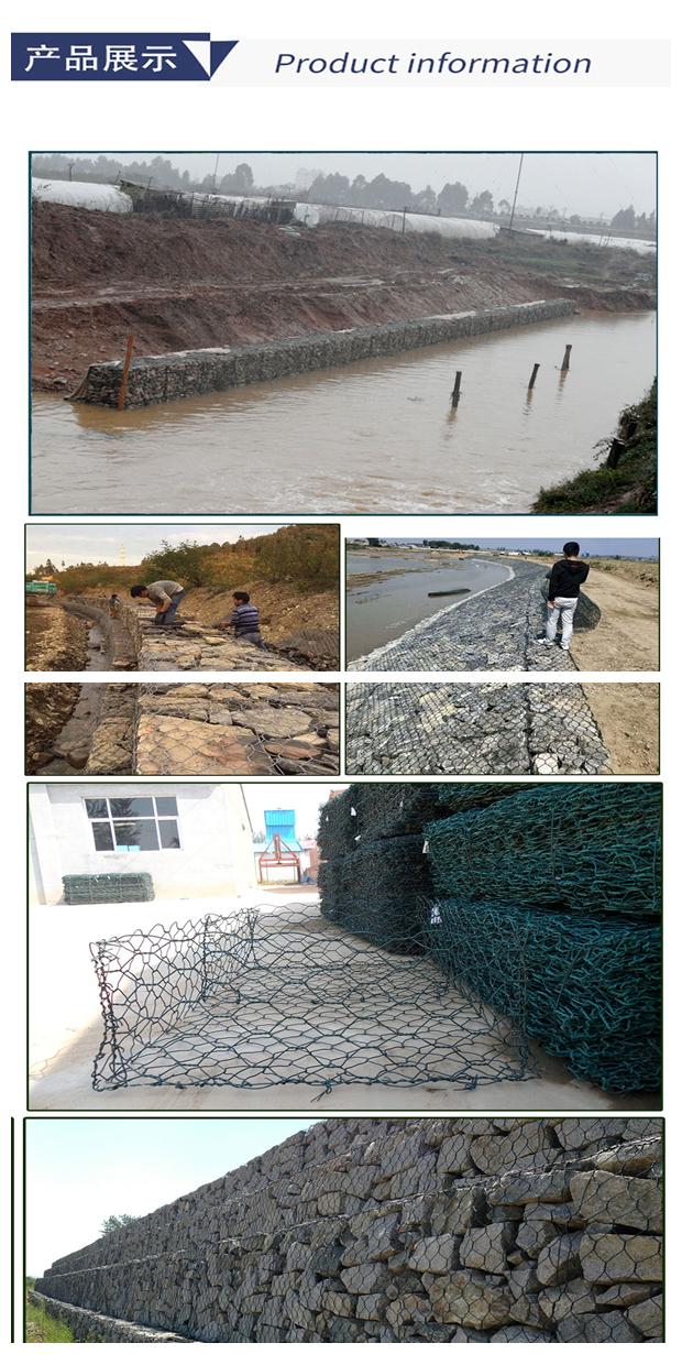 生态铅丝笼