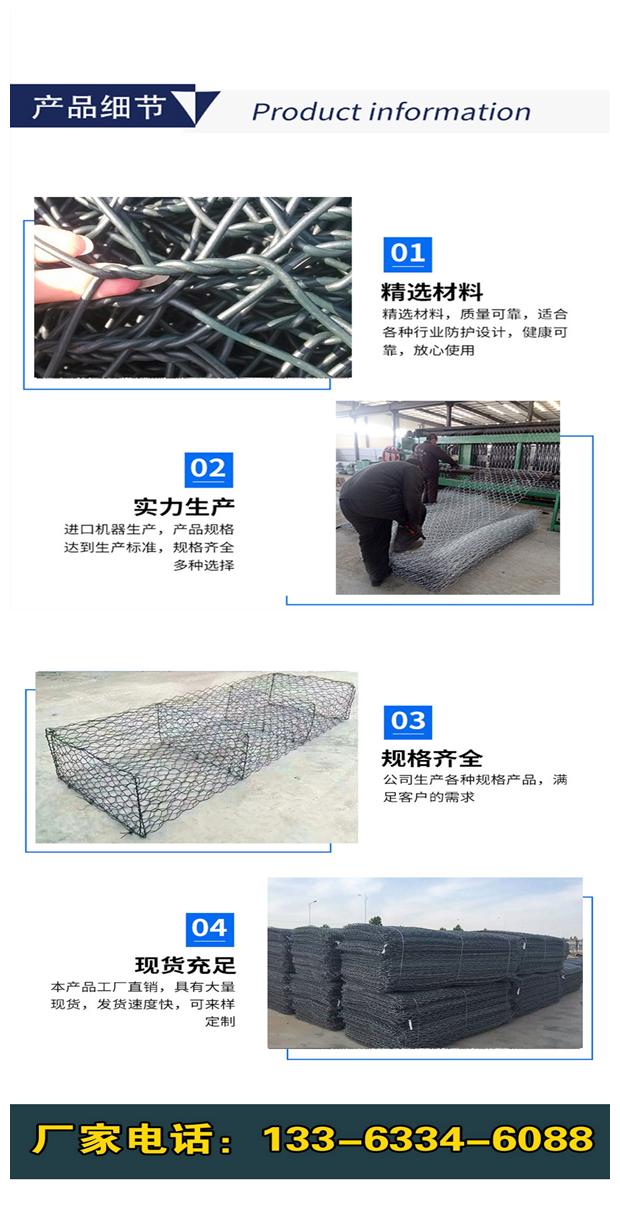 护坡绿格网源头工厂