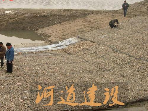 河道建设格宾网