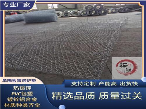 宾格网石笼定制生产厂