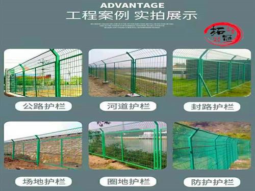 养殖场铁丝网围墙