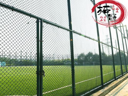 球场专用围网